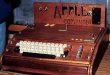 Apple1 računalo