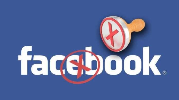 Kako zauvijek izbrisati vaš facebook profil
