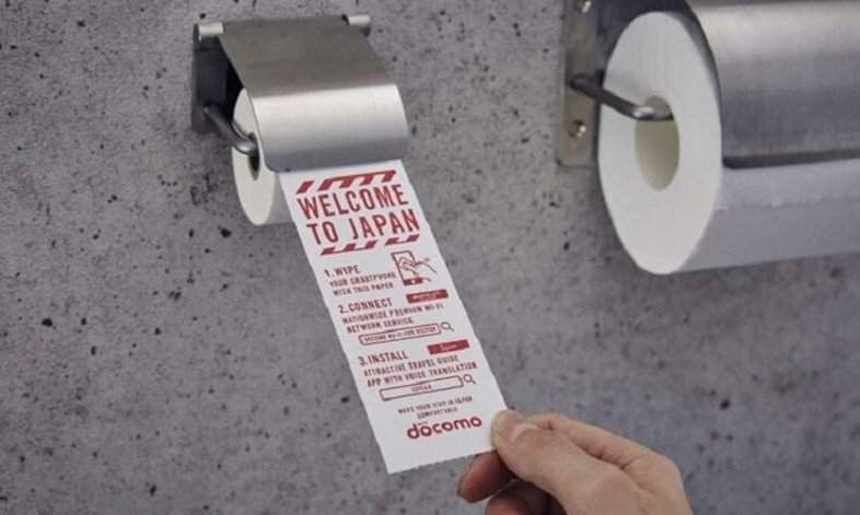 wc papir za telefone