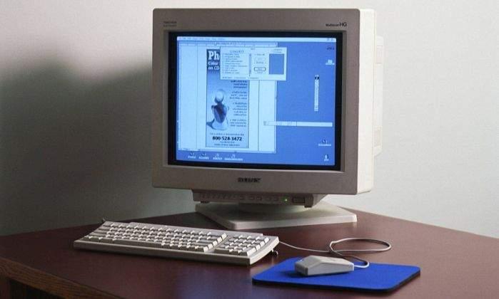 staro računalo na linuxu