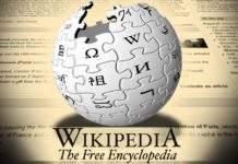 wiki pedija