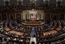 Američki-kongres