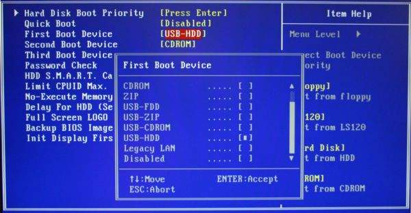 Bios_USB_boot