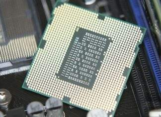 Intel Core-i9