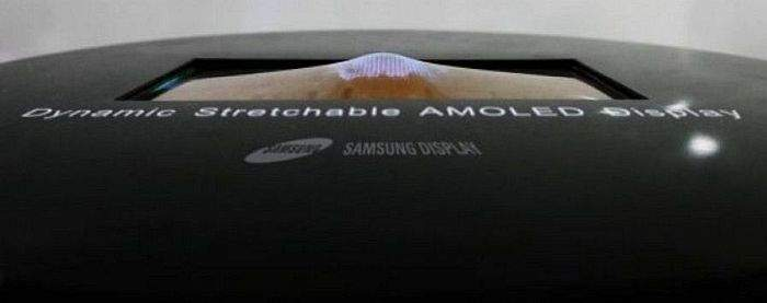 Samsung-Display-stretchable-AMOLED