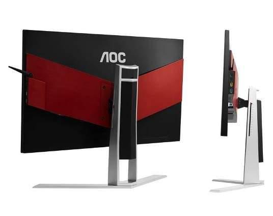 aoc argon monitor