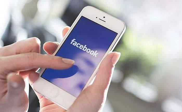 facebook zaštita