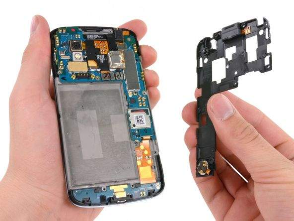 unutrašnjost mobitela
