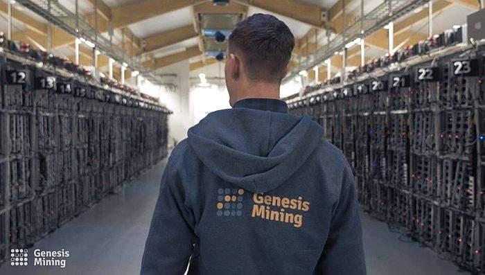 genesis mining (2)