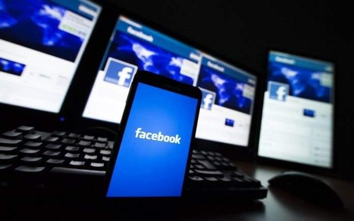 facebook 3d status