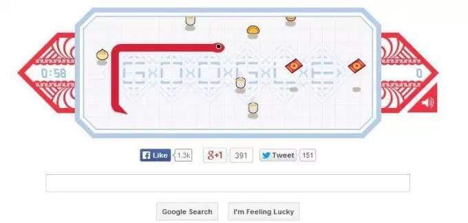 google snake igra