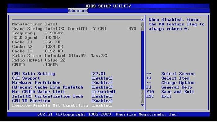 bios-setup