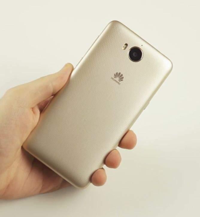 Huawei Y6 2017 stražnja strana