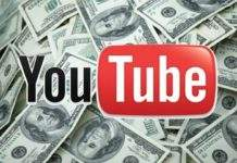 youtube zarada