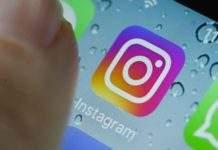 instagram praćenje