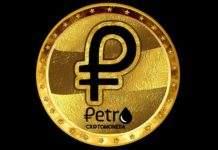 petro kriptovaluta