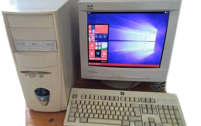 staro računalo