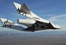 komercijalni letovi u svemir