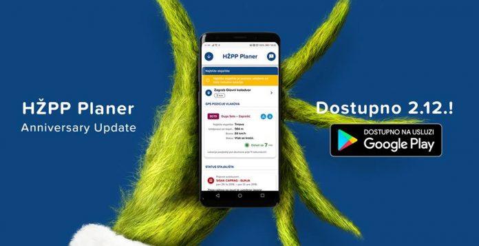 HŽPP aplikacija
