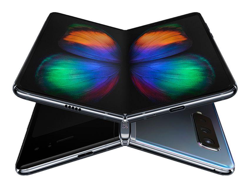 Samsung Galxy Fold cijena