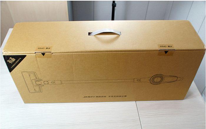 Xiaomi Jimmy JV51 cijena