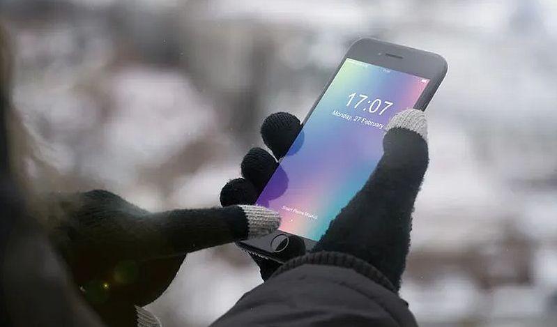 mobitel na niskim temperaturama