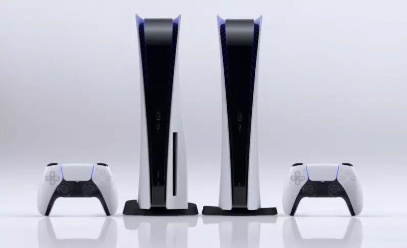 PS5 i PS5 Digital Edition