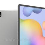 novi samsung tablet s7