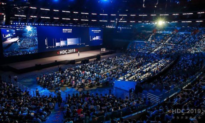 Huawei na ovogodišnjoj Developer konferenciji predstavlja EMUI 11 sučelje (1)