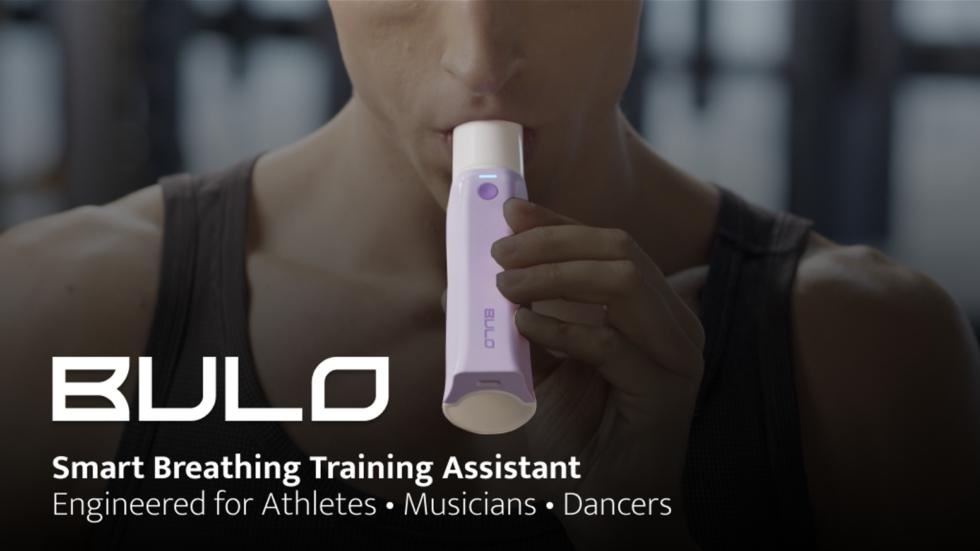 zanimlijv projetk tehnolgoija udah BULO-Kickstarter