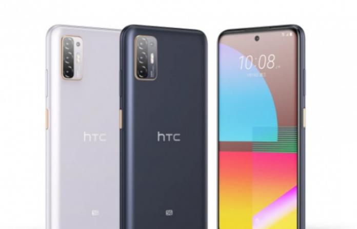 novi htc pametni telefon Desire 21 Pro 5G novi htc pametni telefon