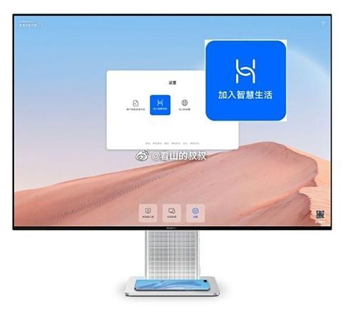 Huawei MateView 32